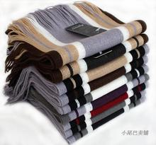 CHEAP New Mens Scarf Fashion Winter Tassel Patchwork Stripe Scarf Quality Yarn Male Scarves Mix Colors