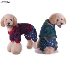 2017 best selling New Super Warm Dog Clothes Puppy Vetement Chien Coat Pet Costume For small Dogs Winter Honden Jacket Clothing