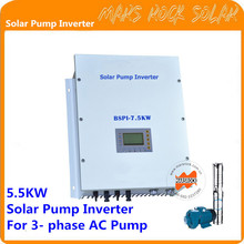Solar Pump Inverter Professional Design 3-Phase AC Pump Inverter 5.5KW Customized Inverter(China)