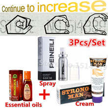 Buy 3Pcs/Set XXL Herbal enlarge penis extender cream gel & Indian sex oil mens penis enhancers & New PEINEILI male delay spray