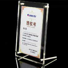 Free Shipping Acrylic Photo Frame Home Decor 12 Inch 240x329mm European Creative Picture Frame Crystal Can Customize(China)
