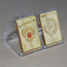 24K Free Shipping 5PCS/LOT SOVIET RUSSIAN USSR gold bullion bar,cccp gold plated bullion bar