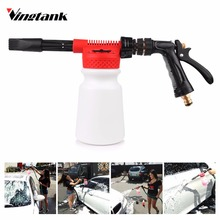 Vingtank 900ml Car Washing Foam Gun Car Cleaning Washing Snow Foamer Lance Car Water Soap Shampoo Sprayer Spray Foam Gun(China)