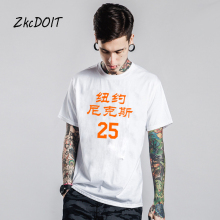 New York Nicks white t-shirt fashion hip hop basketbal tee shirt homme Derrick Rose jersey cotton loose men clothing,tx2486
