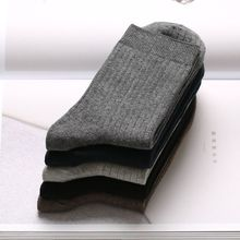 High quality product Manual for mesh article combed cotton classic men smoke business socks, cotton mix 10PAIR 39-42 01862(China)