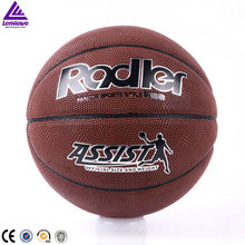 Star product champion 7 size with PVC material new design picture 2016 popular brown color basketball as a gift to your kids