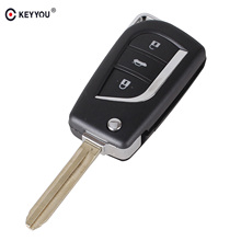KEYYOU New 3 Buttons Car Flip Folding Key Shell Blank Remote Fob Case For Toyota Corolla EX New VIOS Key Toy43 Blade(China)