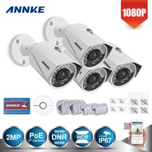 ANNKE 1080P 2.0MP Network Night Vision Security IP Camera Outdoor only fit N48PS NVR(China)