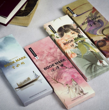 20Pcs/set Kawaii Paper Bookmark Card Vintage Chinese Style Book Marks For Book School Supplies Free Shipping