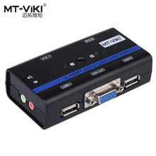 MT-ViKi 2 Port Auto VGA USB KVM Switch PC Selector 1 Set of K&M Combo Controls 2 Hosts with Audio and Mic Original CableMT-261KL
