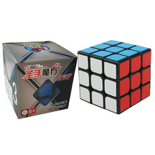 Puzzle Speed magic cube3x3x3 PVC sticker block professional Magic Cube learning educational cubo magico toys for Children(China)
