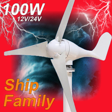 100w 12V/24V small horizontal wind turbine ,windmill generator Used for household, farm, car, marine power generation