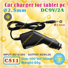 2pcs [C511] 2.5mm (Pin0.7mm) / 9V,2A Car charger for tablet pc;ONDA,CUBE,AMPE A78,SANEI,AINOL,VIDO,FREELANDER,ONN,IAIWAI,ALLFINE