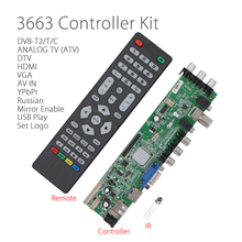 3663 New Digital Signal DVB-C DVB-T/T2 Universal LCD TV Controller Driver Board UPGRADE 3463A Russian YPbPr AV IN USB v56(China)
