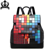 Lasen Bag 2017 Newest men and women colorful plaid mosaic backpack rainbow magic cube Geometric shoulder bag school book bags(China)