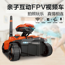 211wifi Maps, High-definition Real-time Transmission, Remote Control Vehicles Apple Android Tanks For Toys