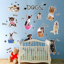 13Pcs PUPPIES Dog Pet Shop Wall Sticker PVC Vinyl Quotes Decal Mural Art Lovely Cute Animals For Kids Baby Room Home Decor