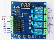 Multiple programmable signal time delay relay module four-way switch control PLC circuit board 5V