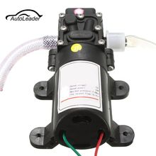 DC 12V 5L Professional Electric Transfer Pump Extractor Oil Fluid Scavenge Suction Vacuum For Car Boat(China)