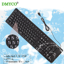 DMYCO 109keys Russian silicon portable Flexible USB Wired keyboard teclado layout Laptop Notebook Desktop Tablet Mute security