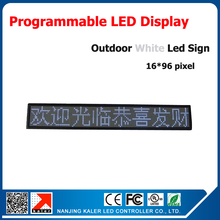 16*96 dots p10 1/4 scan outdoor led sign billboad advertising led display white high bright moving text led display screen(China)