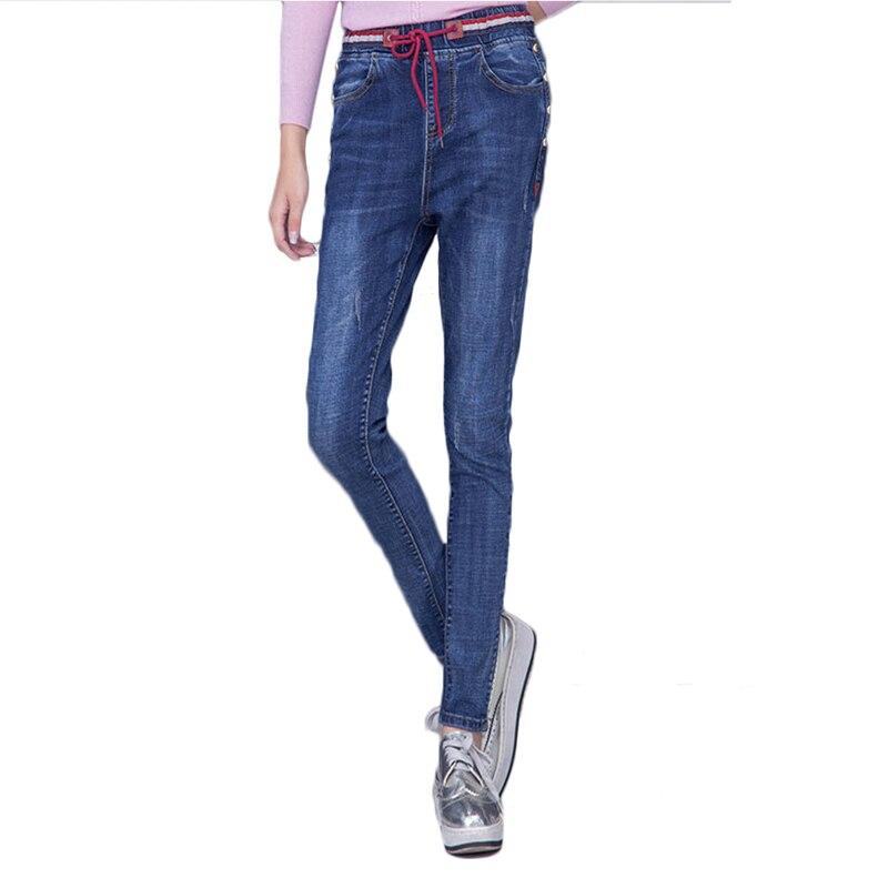 Women Jeans Harem Pants Fashion Elastic Waist Denim Pants Loose Rivet Jean Trousers Casual Wear Pencli Jeans  Plus Size L-4XLОдежда и ак�е��уары<br><br><br>Aliexpress
