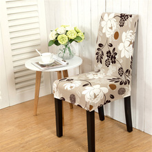 Modren Anti-dirty Floral Stretch Polyester Spandex Chair Covers for Weddings Banquet Folding Hotel Chair Covering(China)