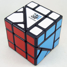 LeadingStar Dayan Bermuda Triangle Magic Cube Black (Neptune)