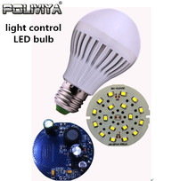 New arrivaL LED light bulbs Smart light Ampoule Led E27 Lampada Led Auto light control LED bulb Lighting(China)
