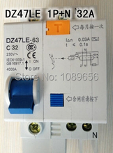 DZ47LE 1P+N 32A   Residual current Circuit breaker with over current protection RCBO  C type