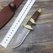 High Grade Gold Wood Damascus Knife Damascus Steel Fixed Collections Outdoor Tool Collection Damascus Hunting Knife