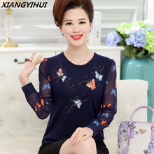 Buy 2017 Autumn New Middle Aged Long Sleeve T Shirt Women Middle Aged Mother Clothing Fashion Long Style Chiffon Tops Plus Size05 for $12.88 in AliExpress store