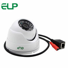 outdoor&indoor CMOS H. 264 HD onvif support armor dome intelligent video analytic ip camera ELP-IP4100VR(China)