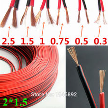 1M RVB-2*1.5 Square Copper Red with Black color cable parallel to the outer wire LED Speaker Cable Electronic Monitor power Cord