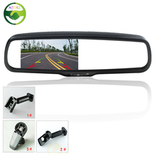 2017 Special Bracket HD 640*480 4.3 TFT LCD Digital Screen Car Parking Rear View Rearview Mirror Monitor Video Player For Camera