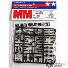OHS Tamiya 35206 1/35 US Infantry Equipment Set Assembly Military Miniatures Model Building Kits