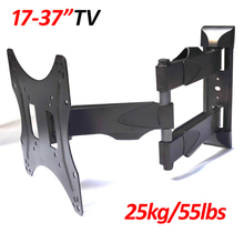 "LCD-N4 17""-37"" 25KG 3 arm 30-420MM low profile full motion tv wall bracket lcd mount stand support tilt 15 degree 180 swivel(China)"