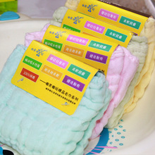 High-quality Cartoon Towels For Babies Kids Baby Girl Boy Newborn Towel Wipes For Hand Cotton Washcloths Face Cloths 25*50cm