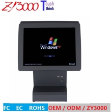 "new stock portable pos terminal 15"" double screen 5 wire resistive touch screen all in one cheap pos system(China)"