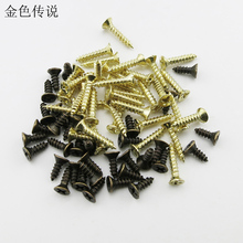 200pcs/lot,DIY Golden Brass M2*10 Cross Head Brass Motor fixed Screw Model High Strength Screw Nails Model(China)