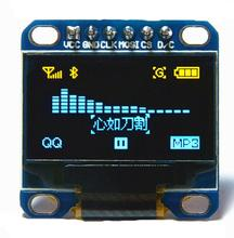 Spi 0.96 inches Yellow blue two-color OLED 128 * 64 LCD module OLED MP3 LCD module 3.3-5v