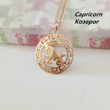 1 Piece Unisex Constellation Jewelry Rose Gold Color Women Men Jewelry 4 Different Models Zodiac Sign Necklace Pendants