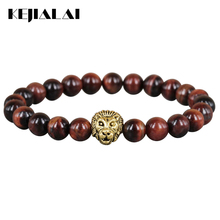 2017 New Beaded Bracelets 8mm Natural Red Tiger Eye Stone Beads Antique Silver and Gold Color Lion Head Energy Bracelets For Men