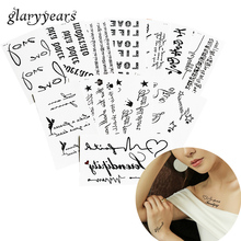 1 Piece Black Body Tattoo Fake English Words Lover Picture Temporary Waterproof Tattoo Sticker for Sexy Women Men Neck Chest Art(China)