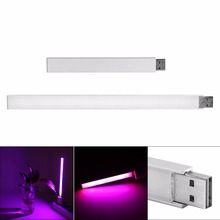 5V 2.5W USB Grow Light Bar Full Spectrum Indoor Flowering Vegs Potted Plants Growth LED Lamp For Greenhouse Plant 14/27 Leds
