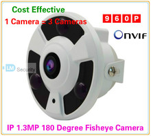 Security 1.3MP 960P 200 Degree Wide angle Panoramic fisheye lens HD mini IP Camera system with 3pcs IR array LEDs Night Vision(China)