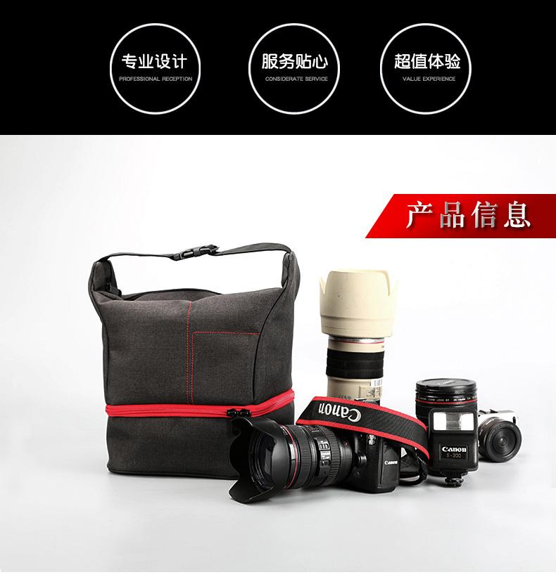حقائب الكتف الرقمية حقائب للكاميرات 2