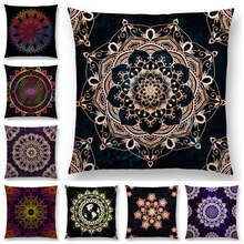 Hot Sale Dreamy Emerald Spirit Flower Soul Mandala Elegant Flourish Floral Pattern Design Prints Retro Cushion Cover Pillow Case(China)
