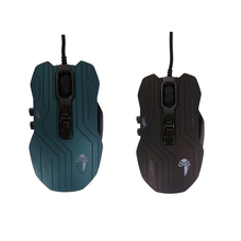 Special Design 9 Buttons USB Wired Optical Gaming Mouse for Playing CS LOL WOW for Laptop Desktop PC gamer(China)