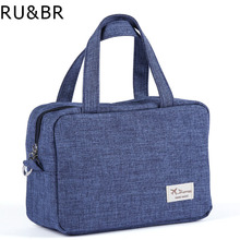 RU&BR Portable Large Cosmetic Bag Makeup Organizer Box Beauty Vanity Cosmetic Case Box Travel Wash Makeup Storage Cosmetic Case